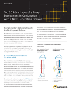 Top 10 Advantages of a Proxy Deployment in Conjunction with a Next-Generation Firewall